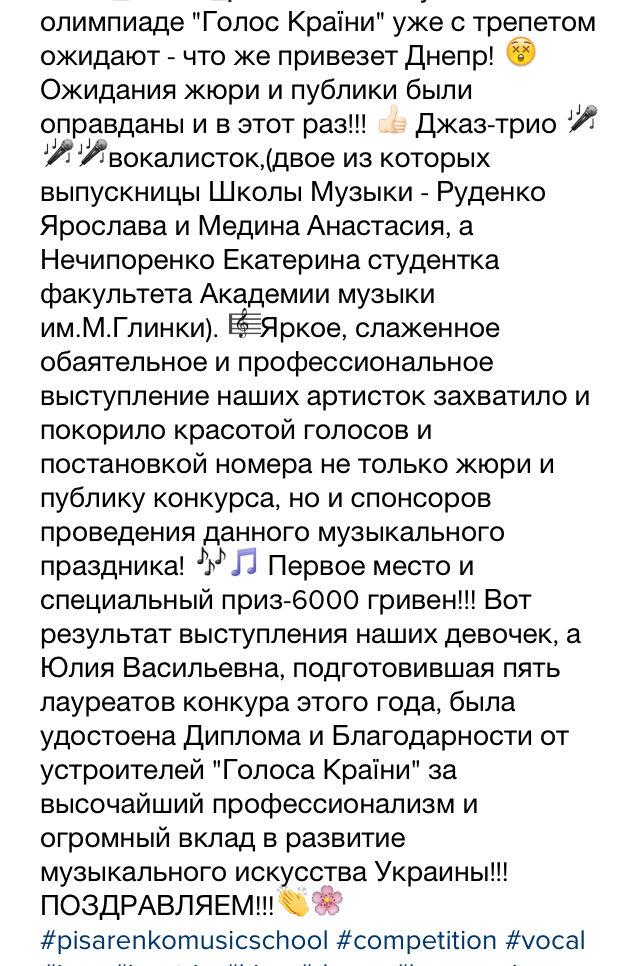 golos_kraiyna_0