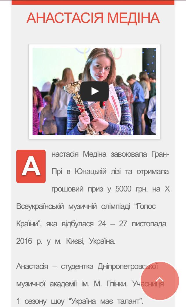nastya_medina